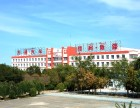 五一放假哪里去!新疆万通欢迎您!