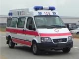 天津120救护车送病人 私营救护车