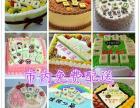 贵港市网络蛋糕店订蛋糕送货上门港北区蛋糕店在线预定
