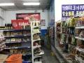 K生活生鲜百货超市转让日流水10000
