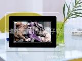 【工厂直销】7寸数码相框 电子相框低价95元出 200台起订