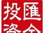 专业代理镇江地区及上海市营业执照(享受**优惠)