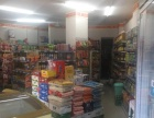 回兴十字路口转角门市超市转让 百货超市 商业街卖场