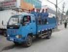 义乌各小区搬家公司空调拆装