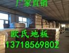 武汉篮球运动地板 实木运动地板 体育运动地板 运动地板价格