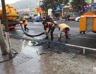 青神县专业清掏化粪池,青神县高压疏通污水井管道清理