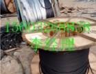 北京废旧废铜废电缆回收价格废铜回收多少钱