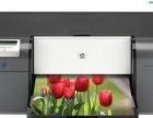深圳坂田明治龙华打印机加碳粉加墨 维修打印机复印机