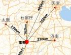 邯郸邢台8-10万每亩正规工业用地出售