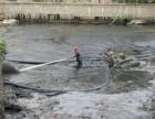 香营专业化粪池清理/附近疏通下水道