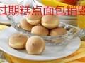 奉贤过期食品销毁上海销毁进口过期食品安全性高于其他地区吗