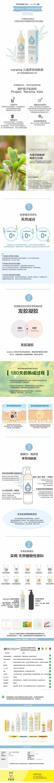 韩国著名儿童护肤品牌 限时招免费代理