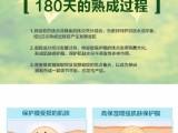 韩秀丨Narama儿童护肤品诚招区域代理