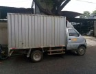 大 小货车三轮车搬家,空调拆装