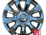 别克昂科雷20寸ABS电镀轮毂盖/轮胎罩/轮毂装饰盖