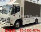 福田小卡2LED广告宣传车 路演车 LED流动舞台车厂家价格