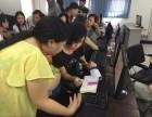 临沂电脑培训学校-银河学校平面设计色彩构成培训班