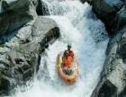 【相约户外】8月10号龙门矿泉溪漂流水上游乐一日游