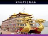 浦江游覽船餐 新龍船二樓交運廳 浦江游覽包廳桌餐自助餐