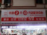 广东哪里有饰品类批发供应商?