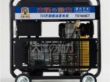 ATS全自动6kw柴油发电机