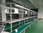 宁波皮带流水线车间生产线定做维修车间生产线设备拆装搬迁