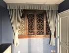 地安门附近窗帘定做北海窗帘定做安装老作坊布艺
