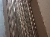 哈里斯磷銅焊條焊條