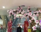 婚礼气球布置、宝宝生日派对、庆典活动装饰