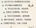 做好一个微商电影代理,首先要靠团队合作xqiao131