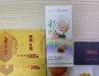 美食乐、香港麦道月饼券蟹凰宫蟹券火爆热卖中