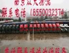 南京至江苏 上海 物流专线 全境物流 电话联系 上门收货
