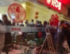 朝阳SOHO商场写字楼地铁旁餐馆转让找店网A