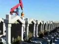 天堂墓园-公墓墓地