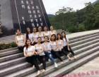 梵羽国际瑜伽德兴城店-0基础瑜伽教练班火热招生中