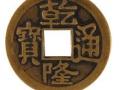 古钱币鉴定拍卖,私下交易