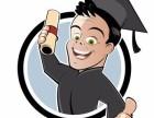 上海成人大专学历提升2018年本科在职自考1年无忧拿