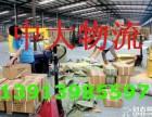 专门做全国城市配送的物流公司睢宁邳州徐州杭州物流专线直达的