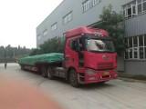 天津至奇台物流专线 货运专线 搬家行李托运