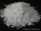 天津2号氢氧化钠(NaOH),俗称烧碱、火碱、苛性钠
