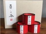 供应 贞白红茶 高山红茶 野生红茶