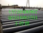 灌溉用环氧煤沥青防腐钢管生产价格欢迎大神指点
