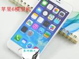 苹果iphone6模型机 苹果6金属版展示手感样板机 现货