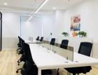 金皇大厦全包精装小办公间 共享区间 可起照 含家具 非中介