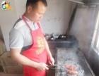 东莞凤岗烤猪蹄培训在什么地方