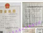 南京蓝天液化气有限公司 专业免费配送