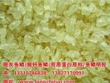 供应食用鱼皮,胶原蛋白原料,干罗非鱼皮,干鱼鳞半成品,鱼鳞明胶