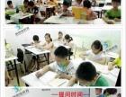 新思维华语作文,新颖教学,开发想象