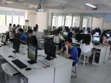 石家庄办公自动化培训 机构