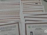 苏州昆山花桥哪里可以学办公自动化计算机教学一对一电脑培训